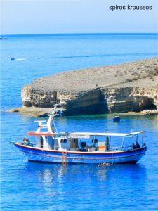 frishingboat1